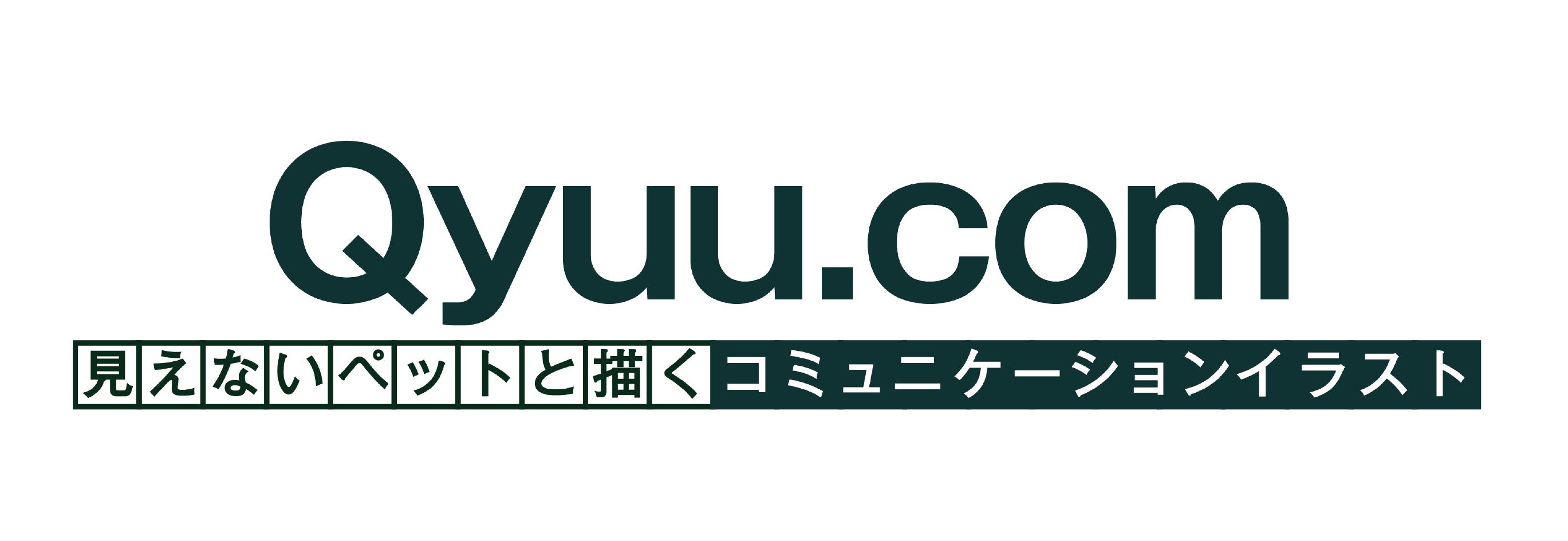 07 Qyuu.com