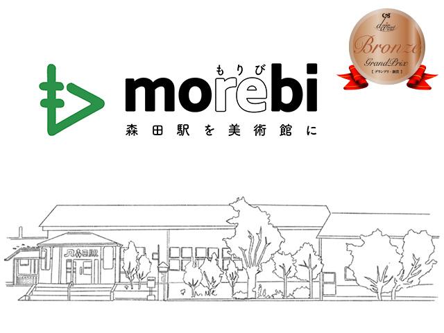 03 morebi