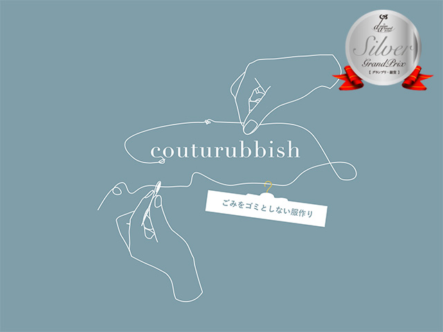 05 couturubbish